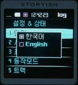 "Auswahl ""Koreanisch/Englisch"""